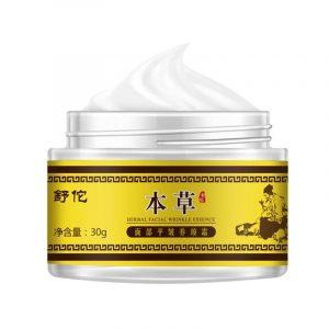 Catálogo de crema hidratante retinol para rostro para comprar online