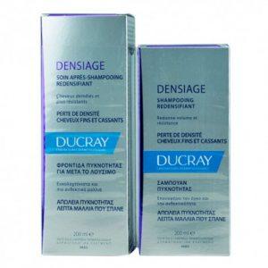 Ya puedes comprar los ducray – Favoritos por los clientes