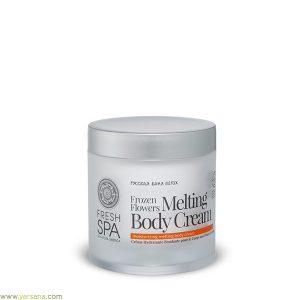 Opiniones y reviews de crema corporal nutritiva oma gertrude para comprar en Internet
