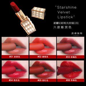 Recopilación de Pintalabios Diamond labios Velvet Starry para comprar Online