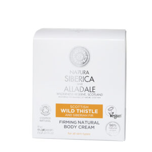 El mejor listado de crema corporal hidratante 300 gertrude para comprar – Los 30 más vendidos
