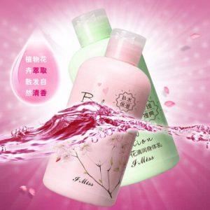 La mejor recopilación de crema corporal brillo para comprar – Los favoritos