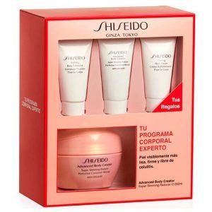 Ya puedes comprar los crema anticelulitica shiseido – Los preferidos por los clientes