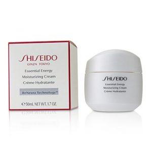 Opiniones de crema reafirmante shiseido para comprar en Internet