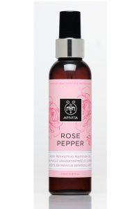 Listado de aceite corporal hecho en casa para comprar Online