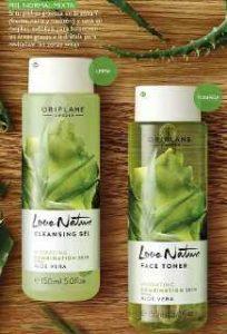 Lista de babaria aloe vera gel limpiador facial para comprar online