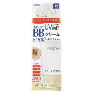 Lista de kanebo bb cream para comprar on-line