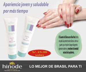 Catálogo para comprar online mejor crema de manos del mercado – Los más vendidos