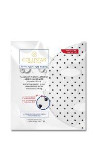 Ya puedes comprar online los crema facial antiarrugas ácido volumizante – Los Treinta más vendidos