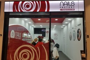 nails alcampo disponibles para comprar online