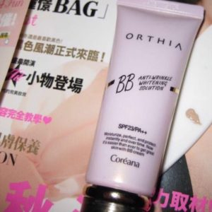 Lista de bb cream coreana para comprar On-line – El TOP 30