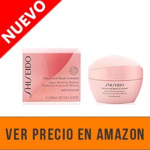 Opiniones y reviews de anticelulitico shiseido para comprar on-line – El TOP 20
