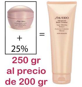 La mejor lista de anticelulitica shiseido para comprar Online