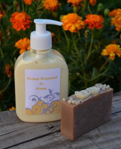 La mejor selección de crema corporal para psoriasis para comprar on-line – Los mejores