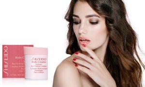 Selección de shiseido reafirmante para comprar en Internet